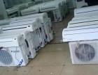 杭州中央空调回收家用公司空调回收电视机回收