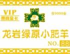 张浦制卡公司IC卡加磁条IC卡加芯片制作厂家IC感应卡制作