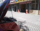 石河子市北泉镇上海路宝利驰汽车维修!您所需要的,我正好专业!