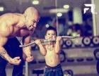私人健身教练帮您 减肥 瘦身 塑形 增强体质打造完美身材