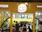 奶茶小吃加盟 8㎡+1人开店 四季热卖 免费培训