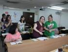 未名天日语学校寒假日语速成班