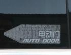 别克 GL8 2014款 3.0L GT豪华商务豪雅版