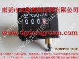 上海冲床离合器电磁阀,压力机装模高度指示器-冲床锁模泵 就找