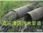 溧阳管道疏通市政管道清淤高压清洗污水排污管道清理隔油池窟井