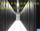 北京海淀朝陽回收機房淘汰服務器交換機磁盤陣列
