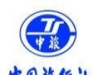 江西省金牌旅行社