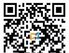 广东国际商品交易中心加盟投资金额 1万元以下