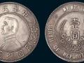 快速交易古钱币 瓷器 玉器,香港故宫博物馆急收多件藏品