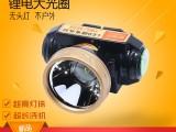 雅明乐10W大功率锂电池充电式强光头灯 户外照明头戴式手电筒