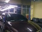 转让室内盈利中洗车场