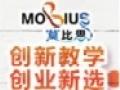 莫比思国际教育加盟