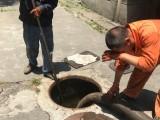 仪征市政管网清洗厕所疏通本月一律优惠