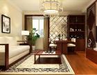 漯河檀溪谷小区新中式两室两厅装修案例--漯河同创装饰公司