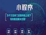 电商平台商城app开发,微商城新零售分销系统