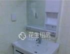 【花生租房】航海东路阳光城 4室1厅 精装修 主卧