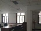 高端写字楼办公室无转让费出租