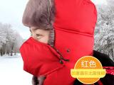 男士冬季雷锋帽棉帽子男冬韩版潮男士帽子冬