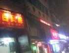 区政府 南梧大道290号 水果 商业街卖场