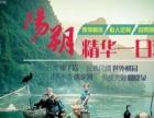 桂林旅游较低价精华游 自驾游 定制 纯玩无所不含!