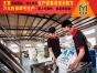**清洁去污强效保持洗洁精生产设备潍坊金美途