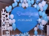 天津百岁宴甜品台气球布置