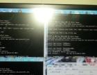 宁波硬盘数据恢复