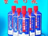 贵州茅台镇古酿坊南将名酒全国招商招代理