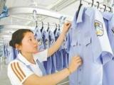 干洗洗衣店专业承接单位工服、地毯窗帘沙发、毛巾布草