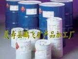供应锗粉、二氧化锗粉、有机锗粉