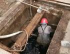 马池口专业管道清淤 抽粪 清理化粪池