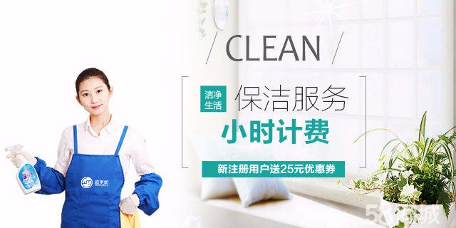 玉溪家庭保洁/油烟机清洗/玻璃清洗/全面清洁