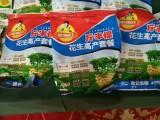南阳怎么购买花生三遍药花生专用肥料高产套餐