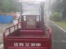 出售9成新宗申三轮电动车2900元