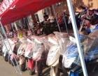 各种精品电动车摩托车二手摩托车,支持零首付分期付款