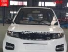 四川川琦加盟 电动车 投资金额 1-5万元