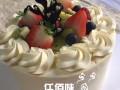 学做裱花蛋糕做法需要学几天,裱花蛋糕加盟费