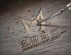 杭州MG动画飞碟说动画flash交互动画网站APP制作