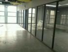 安装玻璃隔断国贸办公室隔断安装价格