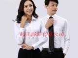 东莞莞城大型企业的服装订制