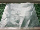 真空尼龙袋厂家供货,可大量出货 保证质量