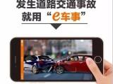 呼和浩特专业处理道路交通事故,事故定责 定损 法律援助