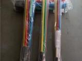 石家莊遠東電纜控制電纜型號和規格