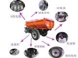 2吨液压电动翻斗车零排放更节能,纯电动翻斗车专业定制