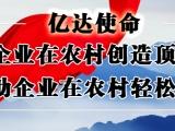 户外墙体手绘.喷绘广告.城乡农村宣传选择陕西亿达广告