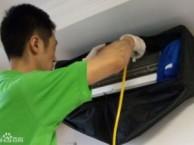 桂林空调清洗桂林专业清洗空调桂林空调清洗加氟公司