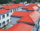 济南专业屋面防水,保温,平改坡施工,免费设计