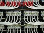 弱电系统集成(监控、门禁、广播、停车、LED)工程