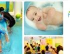婴儿游泳馆品牌哈泊妮国际水育乐园投资前景巨大