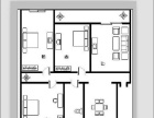音乐花园租房 家具家电全带 2室2厅